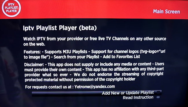 How to setup IPTV on Roku - IPTV Subscription - World's Best